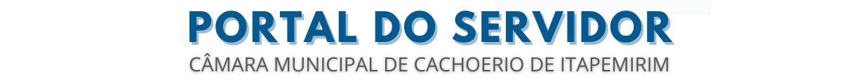 Portal do Servidor da Câmara Municipal de Cachoeiro de Itapemirim